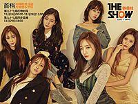 THE SHOW韩秀