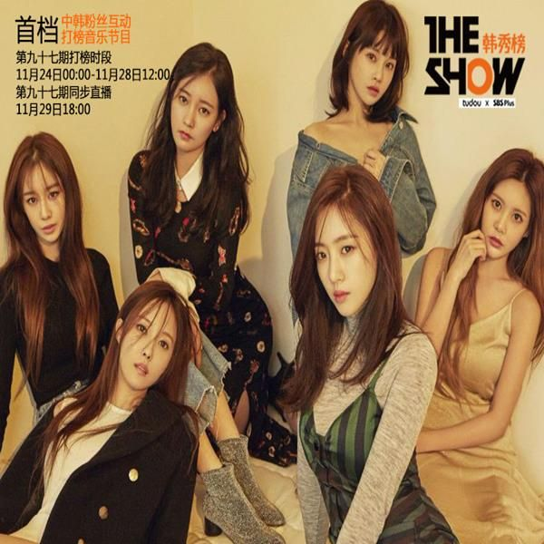 THE SHOW韩秀榜