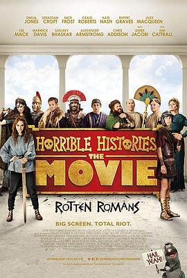 糕历史大电影:臭屁的罗马人